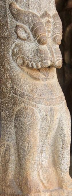 A sculpted what? Lion?