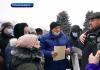 мітинг в Олександрії