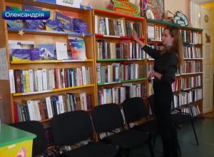 Олександрійська районна бібліотека