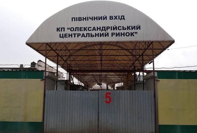 ринок в Олександрії