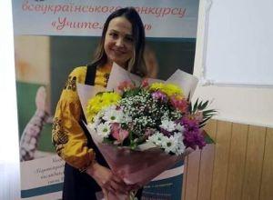 Оксана Курлова
