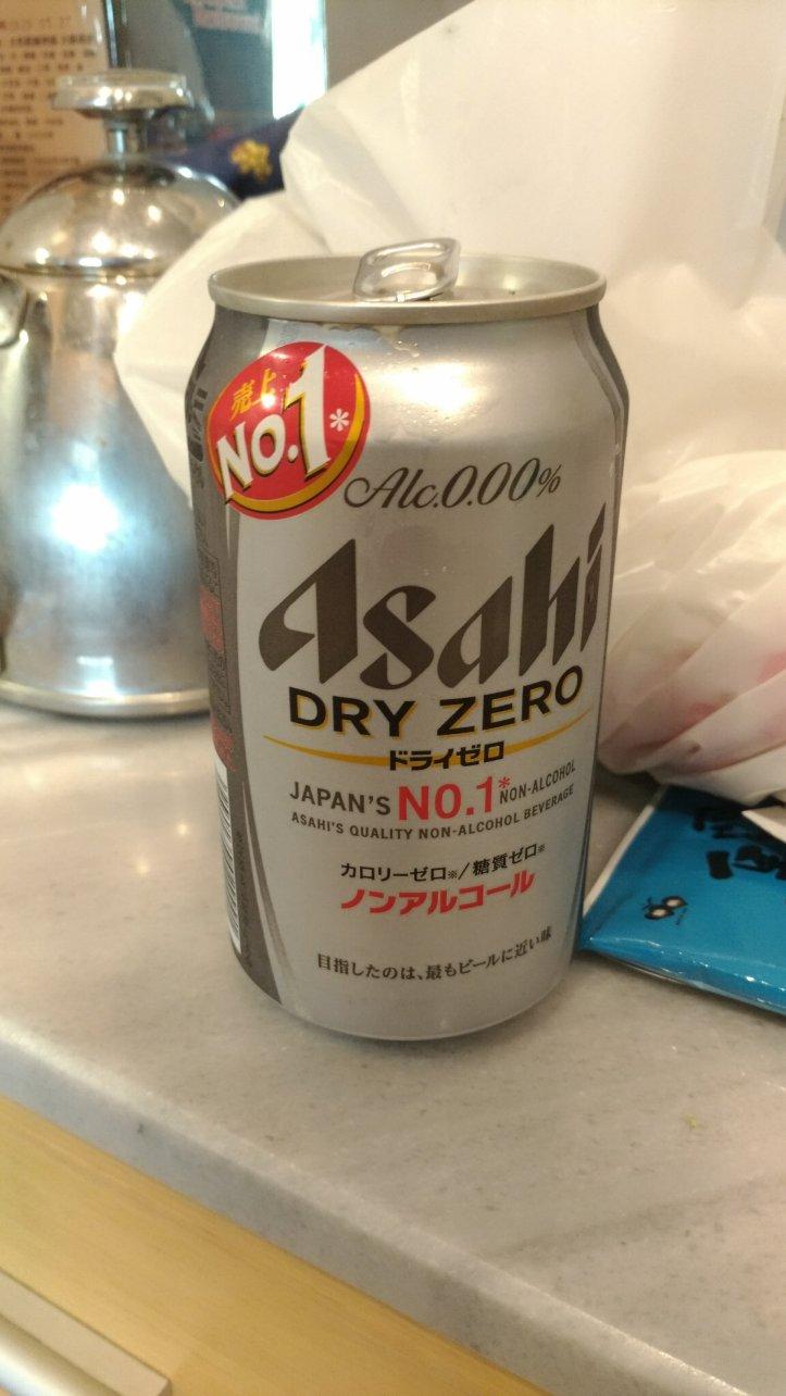 (總分:4.5星) Asahi dry zero 朝日無酒精啤酒風味飲 – The state I am in