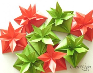 Origami Maniacs 93 Beautiful Christmas Wreath