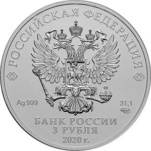 Банк России выпускает в обращение монеты из драгоценных и недрагоценного металлов