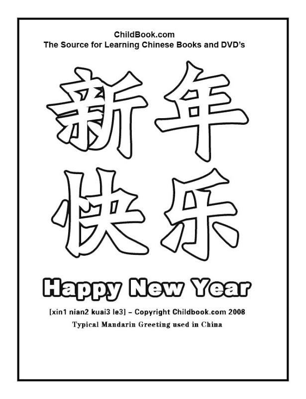 Chinese Calendar 1959 Year Of