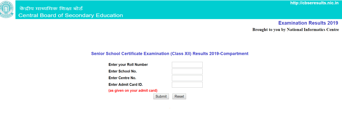 enter candidate details page screenshot from cbse results website