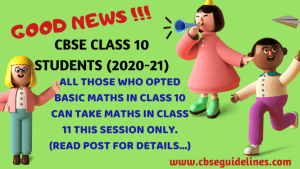IMPORTANT ANNOUNCEMENT FOR CBSE CLASS 10 STUDENTS'