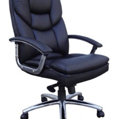 Comfy Chairs For Small Spaces Boat Captain Sale Office Furniture Canada Business Services