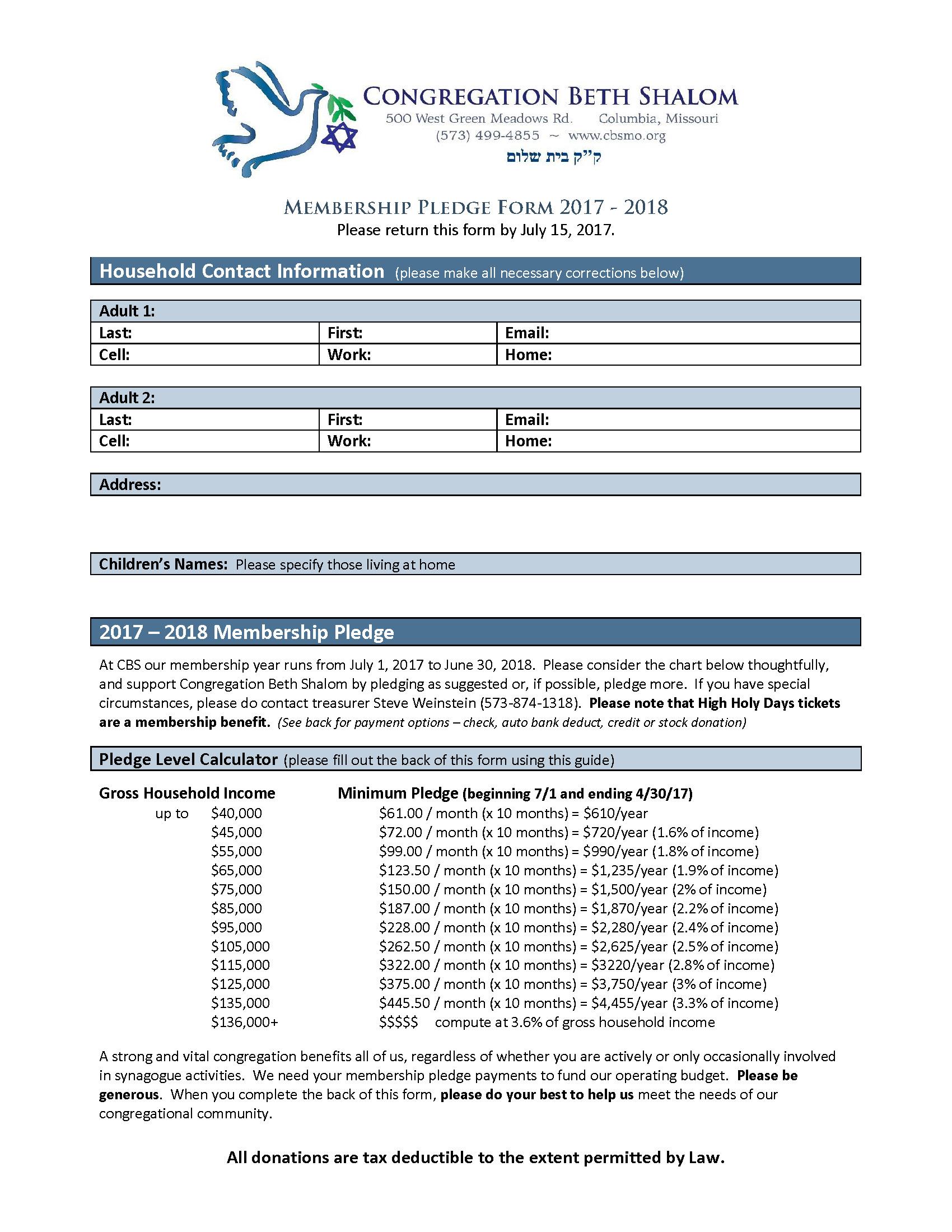 2017 2018 Pledge Form Blank Page 1