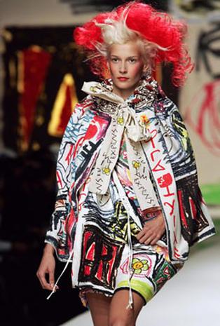 WORST A Fashion Freak Show Photo 1 Pictures CBS News