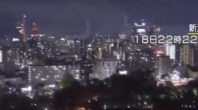 VIDEO: Alerta de tsunami tras sismo de 6.8 en Japón