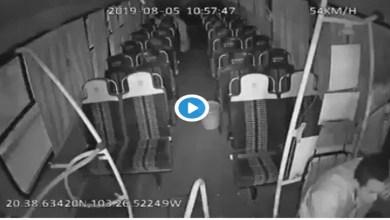 Video: Conductor se lleva un susto al llegar al final de su ruta