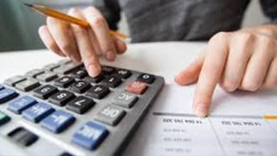 Photo of ¿Cuales son los impuestos que debemos pagar?