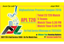 APL T20 Betting Tips Nangarhar vs Kabul Session Toss Lambi Pari
