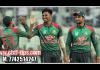 Bangladesh vs Windies 1st T20 Toss Lambi Pari WI vs BAN Reports