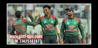 Bangladesh vs Windies 1st T20 Toss Lambi Pari WI vs BAN Reports