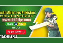 1st ODI Match Reports PAK vs SA Toss Lambi Pari Session Tips