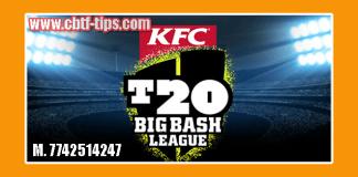 Perth Scorchers vs Melbourne Stars BBL 2019 25th Match Toss session Lambi Pari Reports Jackpot Match Today match 100% Sure Tips Cricket Betting Tips Free