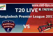 Chittagong Vikings vs Rangpur Riders Match Reports Toss Lambi Pari Chittagong vs Rangpur
