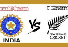 1st T20 IND vs NZ 100% Sure Win Tips Non Cutting