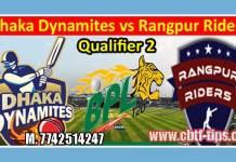 BPL T20 Qualifier 2 Dhaka vs Rangpur 100% Sure Win Tips Non Cutting