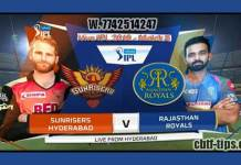CBTF Match Prediction SRH vs RR 8th Match IPL 2019 100% Sure Win