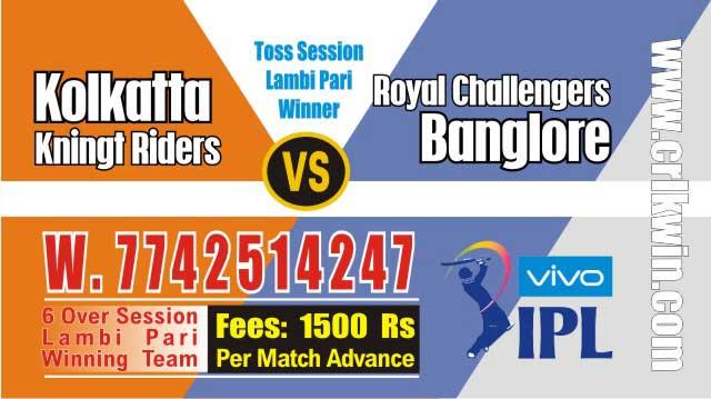 CBTF Bhai Ji Match Prediction KKR vs RCB 17th Match IPL 2019 100% Sure Win