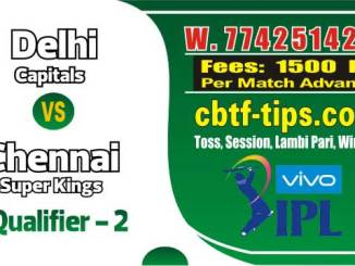 Lagai Khai CSK vs DC Qualifier 2 Match IPL Match Prediction & Betting Tips IPL Prediction Today
