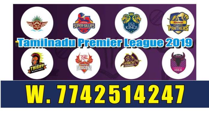Chepauk Super Gillies vs Dindigul Dragons 1st Match TNPL 2019 DDD vs CSG Session Toss Fency Today Match Reports TPL T20 Betting Tips