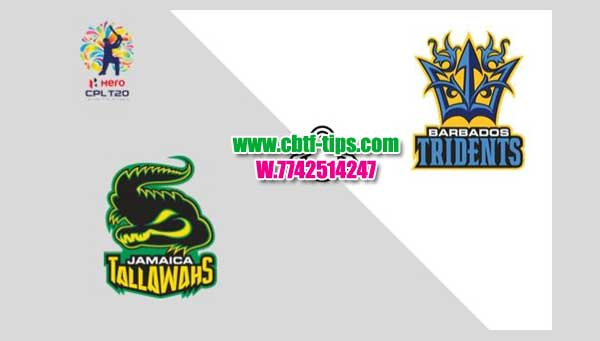 CPL 2019 Betting Tips JT vs BT Match Who will win today's accurate and 100% Correct Reports Toss Session Lambi Pari