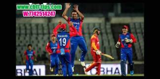 Tri Series Betting Tips Afg vs Ban Match Who will win today's accurate and 100% Correct Reports Toss Session Lambi Pari