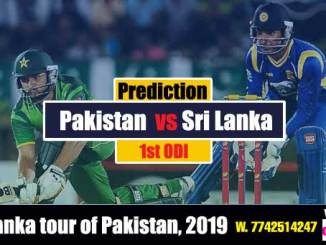 Cricket Betting Tips Pak vs SL 1st ODi CBTF Who will win today's Sure Reports Toss Session Lambi Pari