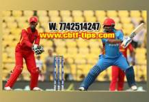 Tri Series Cricket Betting Tips Zim vs Afg 5th Match Who will win today's Sure Reports Toss Session Lambi Pari