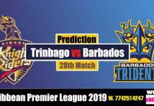 CPL 2019 Cricket Betting Tips BT vs TKR 28th Who will win today's Sure Reports Toss Session Lambi Pari