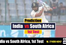 Cricket Betting Tips Ind vs SA 1st Test Who will win today's Sure Reports Toss Session Lambi Pari