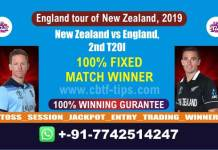 NZ vs Eng Cricket Betting Tips 2nd T20I Match Prediction