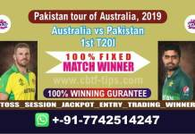 Pak vs Aus Cricket Betting Tips 1st T20 Match Prediction Session Lambi