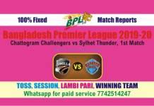 CUW vs RAN 2nd BPL T20 100% Fixed Match Reports Betting Tips CBTF