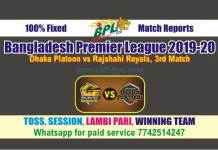 DHP vs RAR 3rd BPL T20 100% Fixed Match Reports Betting Tips CBTF