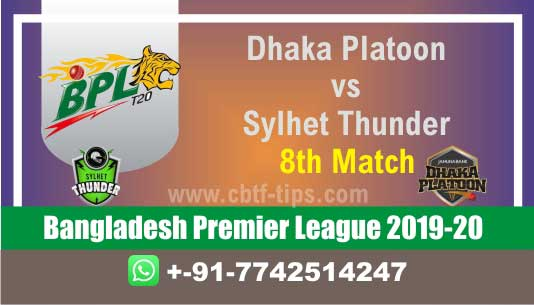 DHP vs SYL 8th BPL T20 100% Fixed Match Reports Betting Tips CBTF