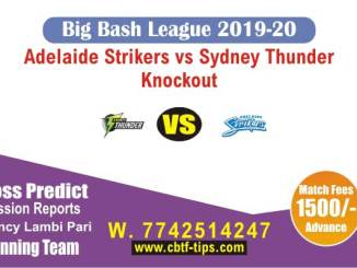 ADS vs SYT cbtf match prediction