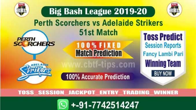 PRS vs ADS cbtf match prediction
