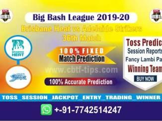 cbtf BRH vs ADS match prediction