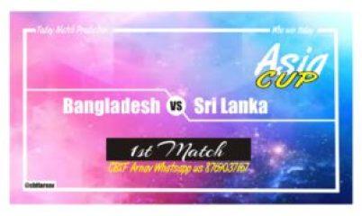 Bangladesh vs Sri Lanka Today Match Prediction