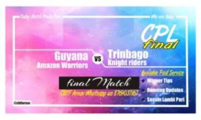 TKR vs GUY Final Today Match Prediction CPL T20