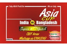 IND vs Ban Today Match Reports