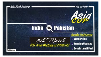 IND vs PAK Asia Cup Match Prediction