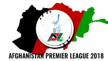 APL 2018 Nangarhar vs Balkh 17th