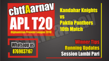 APL 2018 Paktia vs Kandhar 10th Today Match Prediction