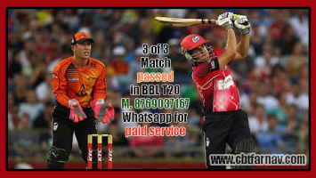 Sydney Sixers vs Perth Scorchers BBL 2018-19 4th Match Toss Session Tips